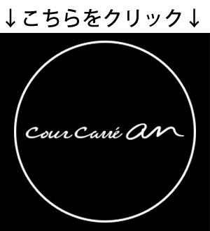 クールカレアン旭川オクノ店のブログ