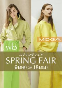 1F  L'EQUIPE  MOGA. wb   スプリングフェア