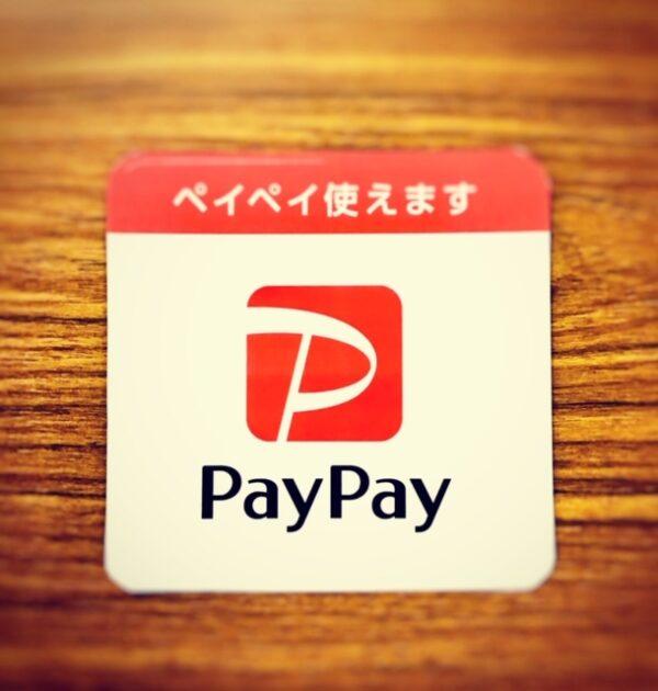 PayPay導入のお知らせ